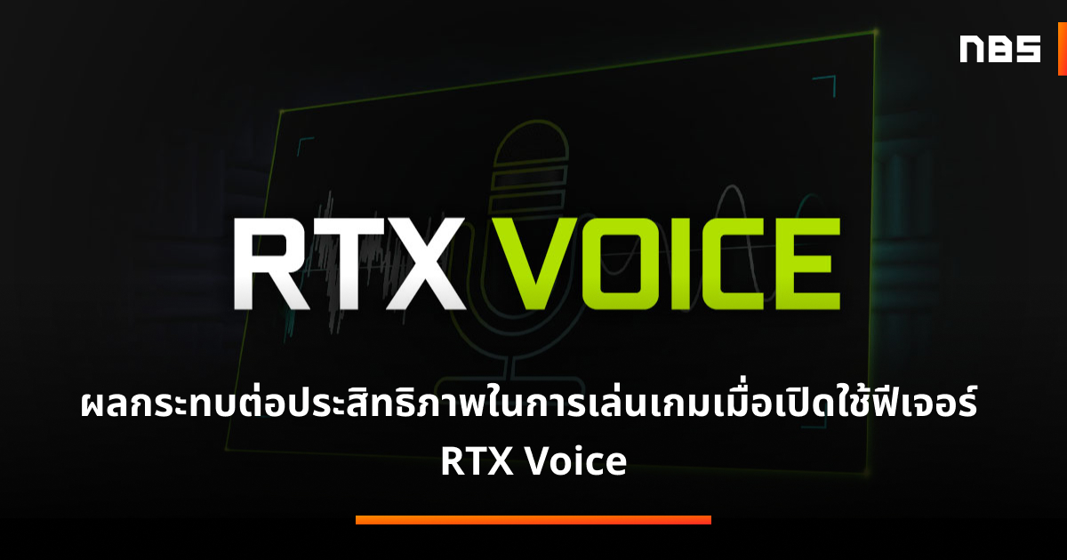 nvidia rtx voice featured image