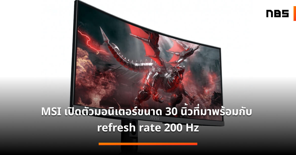 product 6 20200120134915 5e253f5b59d7491