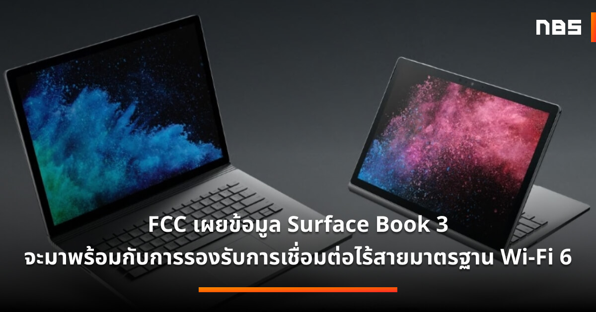 surface book 292