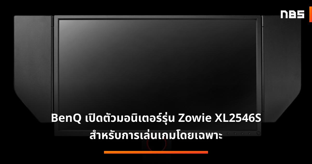 xl2546s 1 1