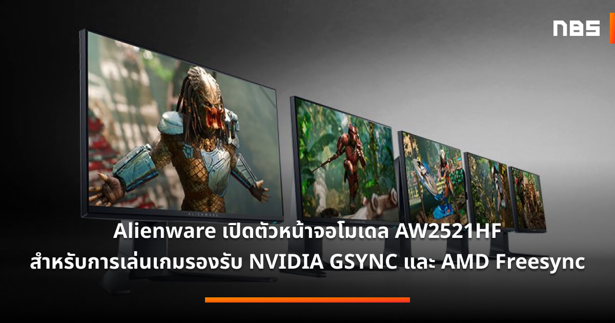 65102 alienware aw2521hf monitor pdp mod5e