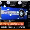 AMD Radeon Pro VII HBM2 cov3
