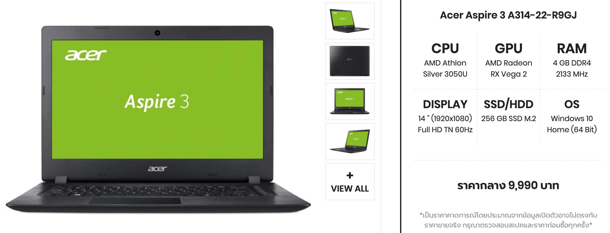 Acer Aspire 3 A314 22 R9GJ