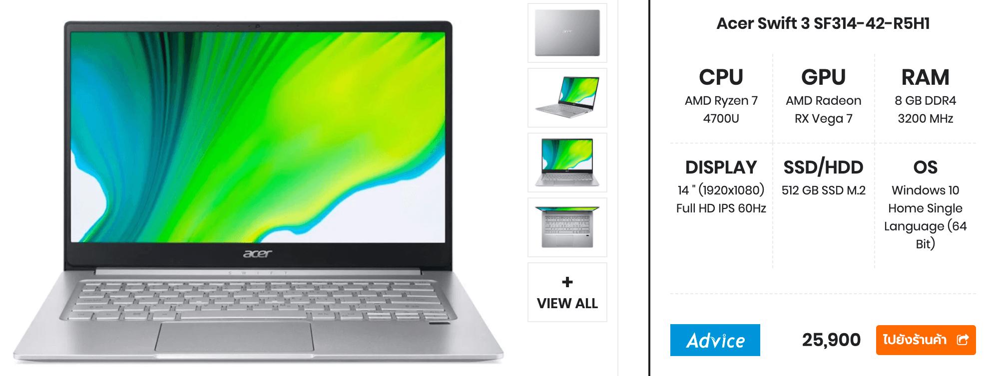 Acer Swift 3 SF314 42 R5H1