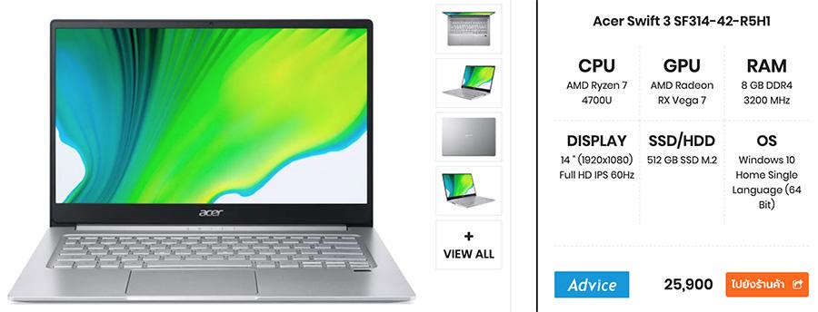 Acer Swift 3 SF314 42