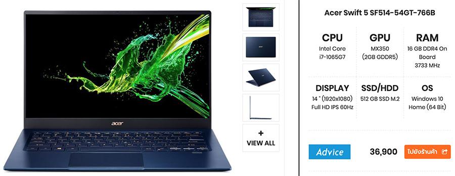 Acer Swift 5 SF514 54GT 766B