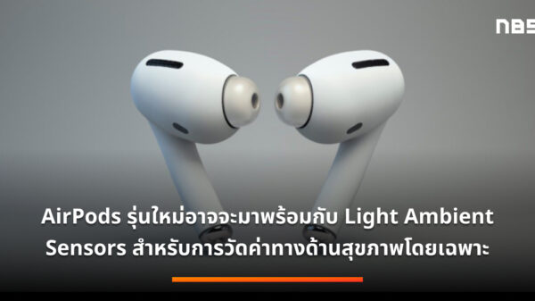 AirPods Pro 1 740x416
