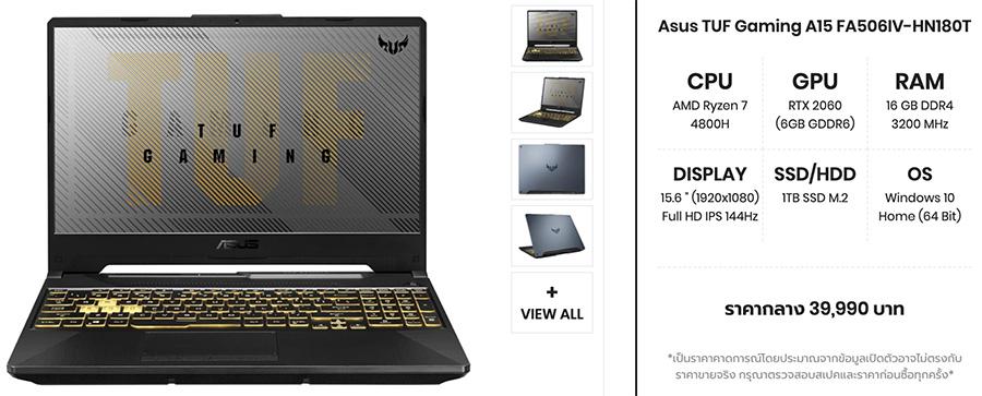 Asus TUF Gaming A15 FA506IV HN180T