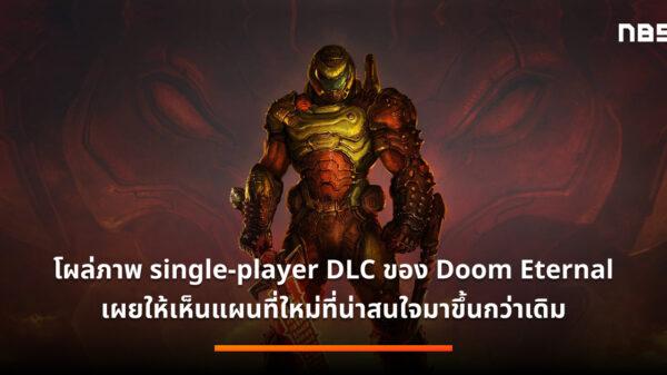 Doom Eternal Header