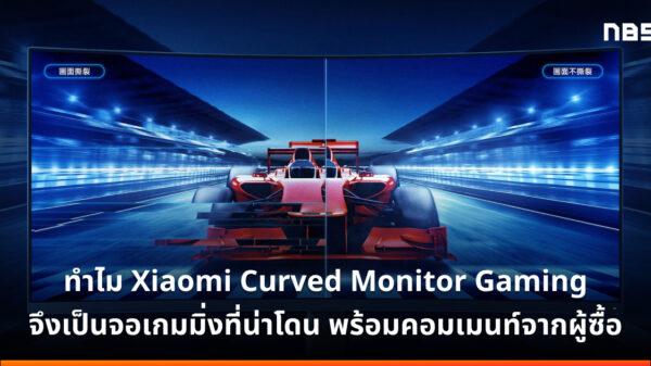 FB CTW image 1 2 7