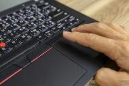 Lenovo ThinkPad X395 Review 17