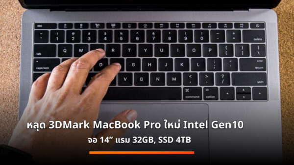 MacBook Pro 2020 cov
