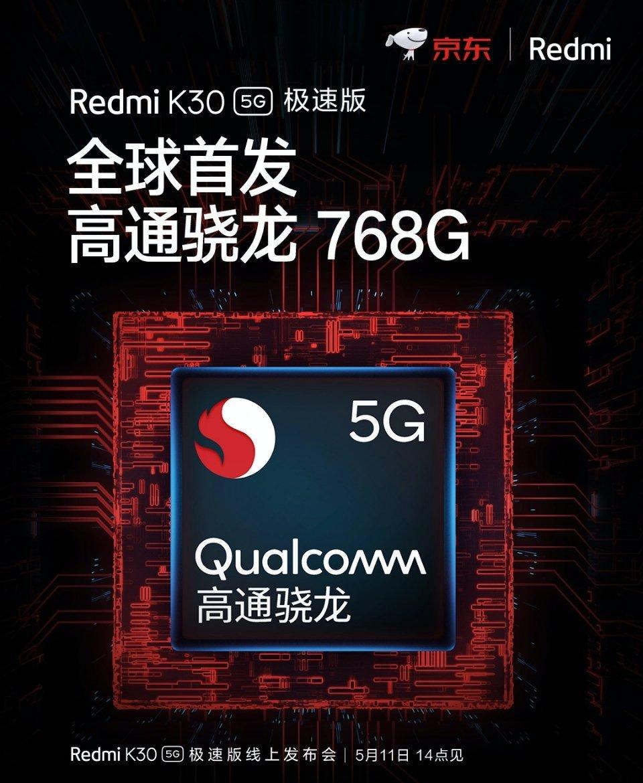 Redmi K30 Speed Edition Snapdragon 768G