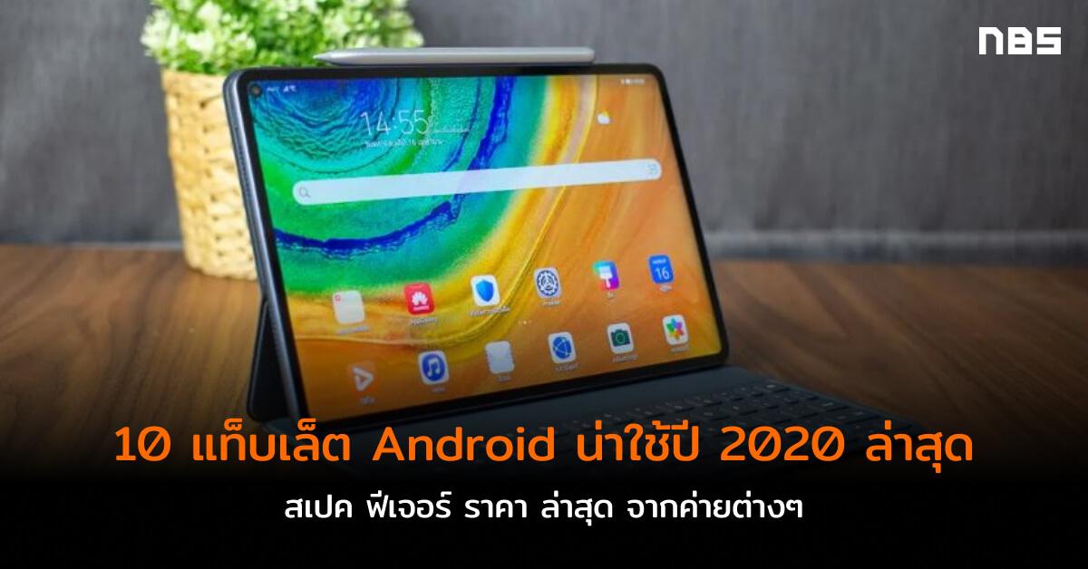 10 tablet cov