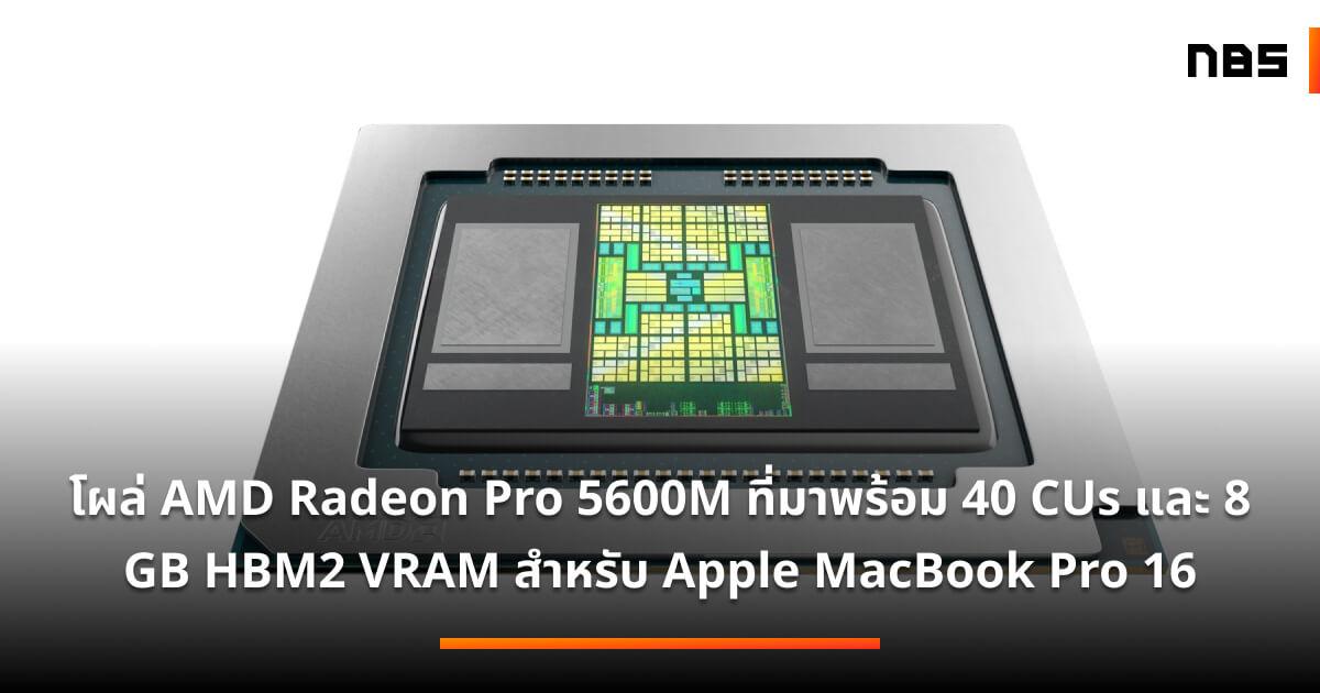AMD Radeon Pro 5600M Apple Macbook Pro 16