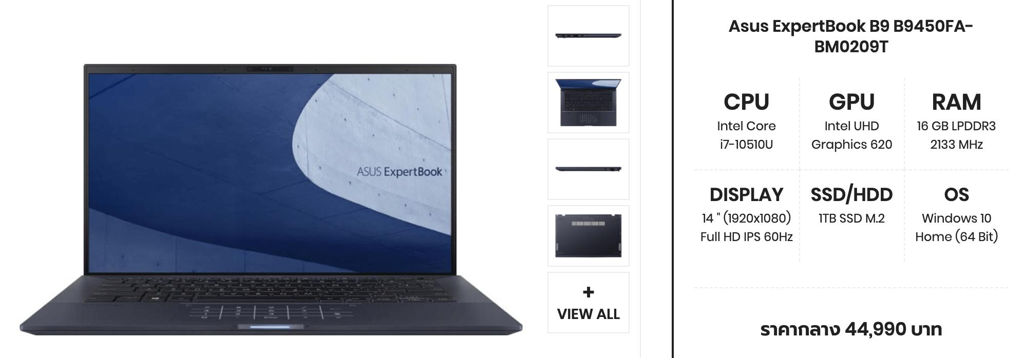 Asus ExpertBook B9 B9450FA BM0209T