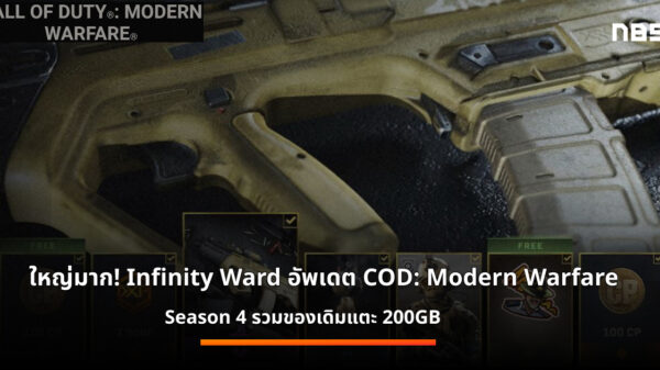 COD Warfare SS4 cov