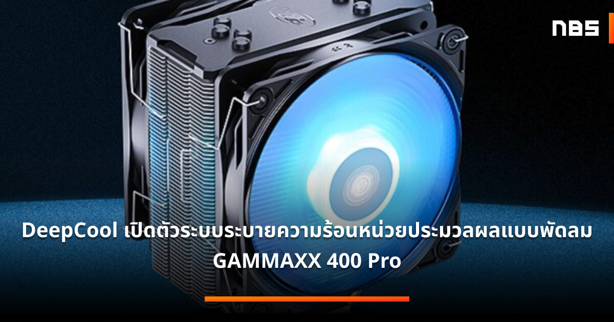 CPU 740x512 1