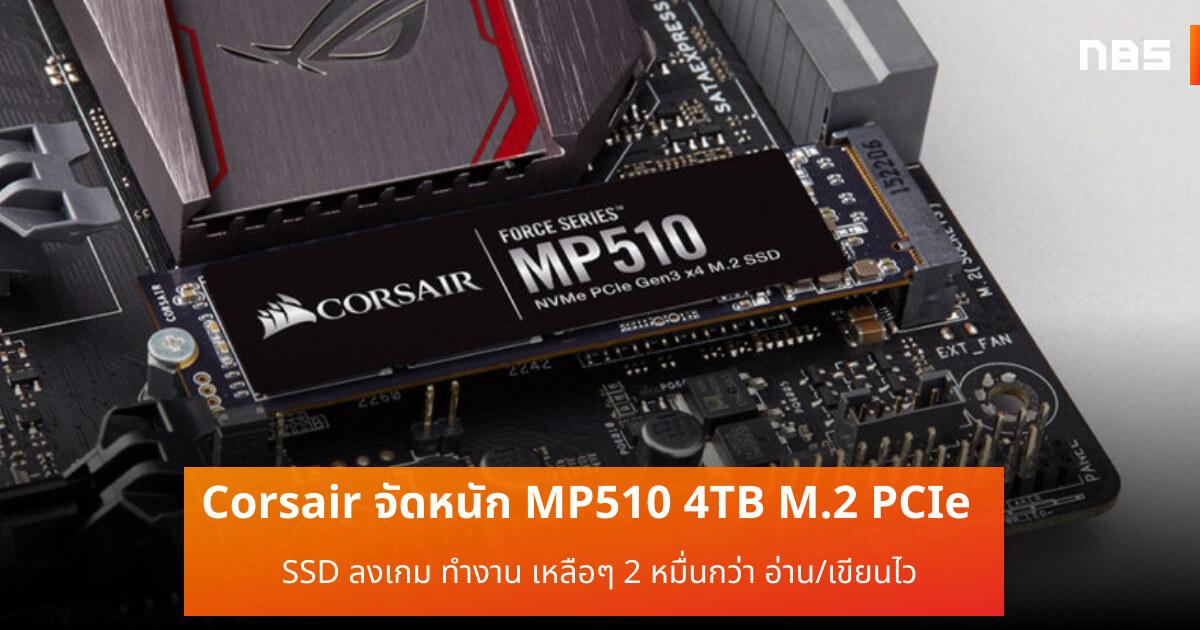 Corsair MP510 cov