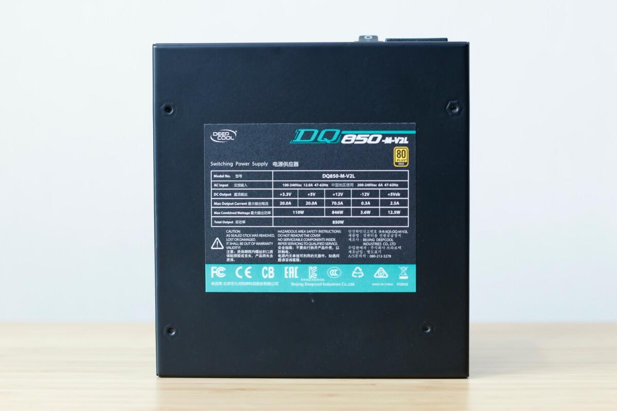 DEEPCOOL DQ850 M V2L 39