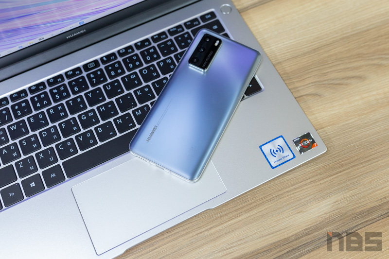 Huawei MateBook D14 R7 3700U Review 50