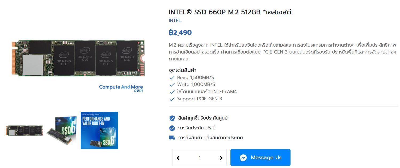 SSD 500GB