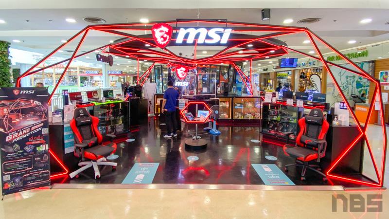 MSI Flagship Store 2020 Rangsit 1