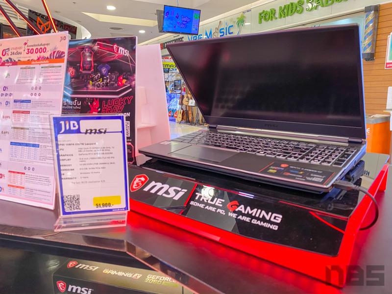 MSI Flagship Store 2020 Rangsit 15