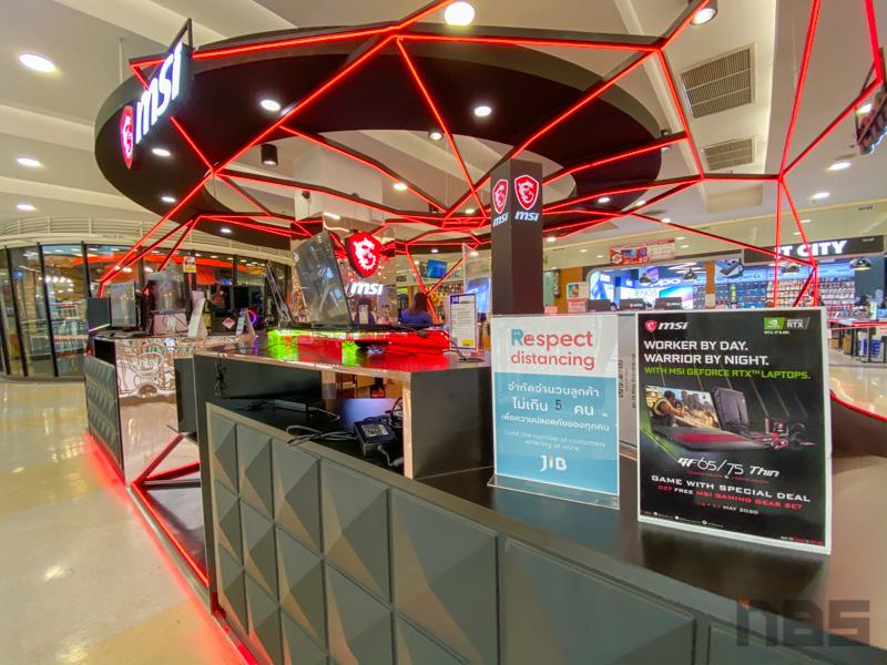 MSI Flagship Store 2020 Rangsit 8