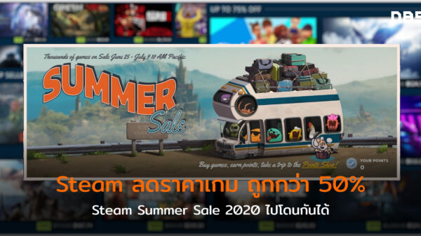 Steam Summe Sale 2020 cov