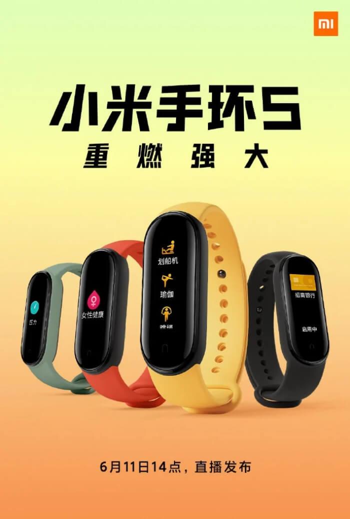 Xiaomi Mi Band 5 strap variantkofg