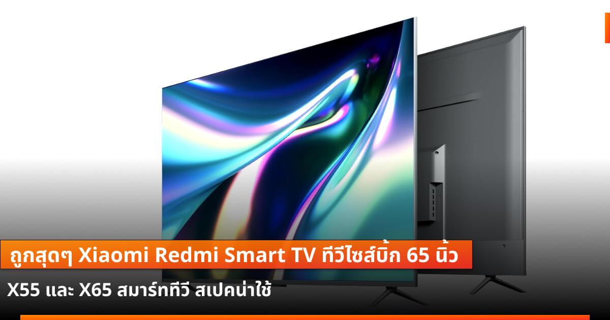 xiaomi smart tv x65