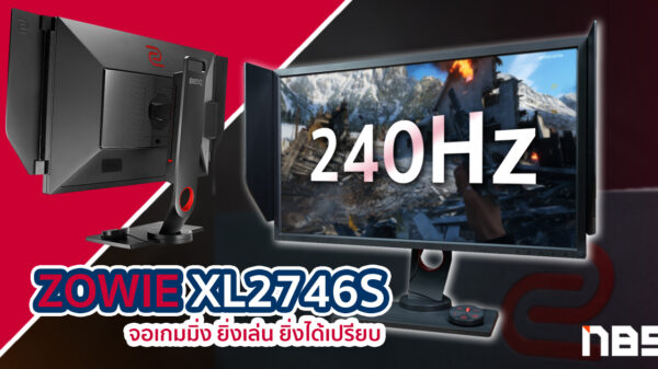 ZOWIE XL2746S