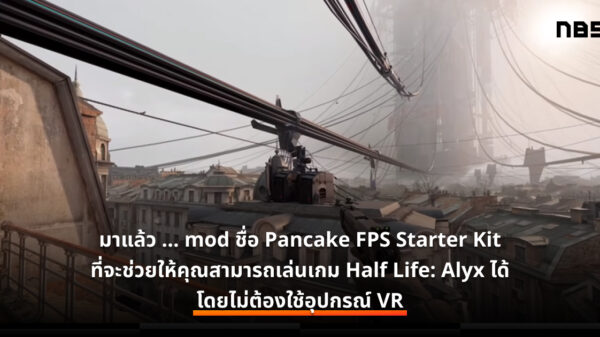 csm half life pancake 871ed14aa3