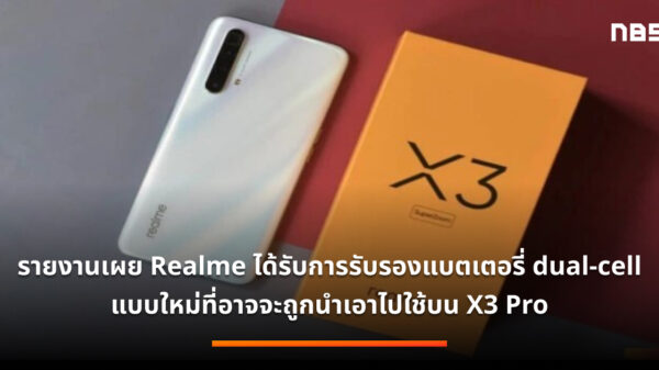 csm realme x3 superzoom leak 0 770x433 d9bf677516