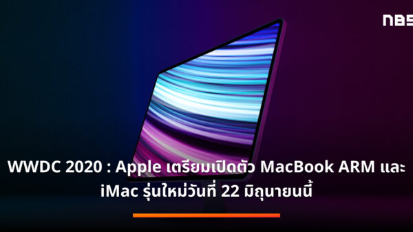 iPac Pro Mac Pad XDR xxx