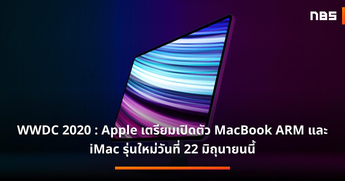 iPac Pro Mac Pad XDR