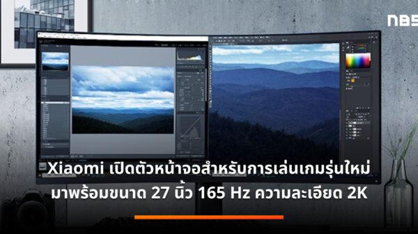 mi monitor 1