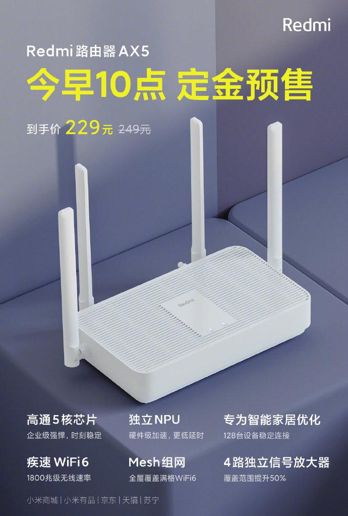 redmi router 2