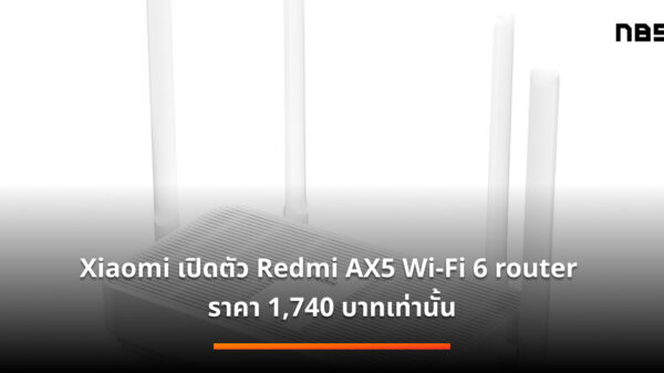 redmi wifi 6 router ax5