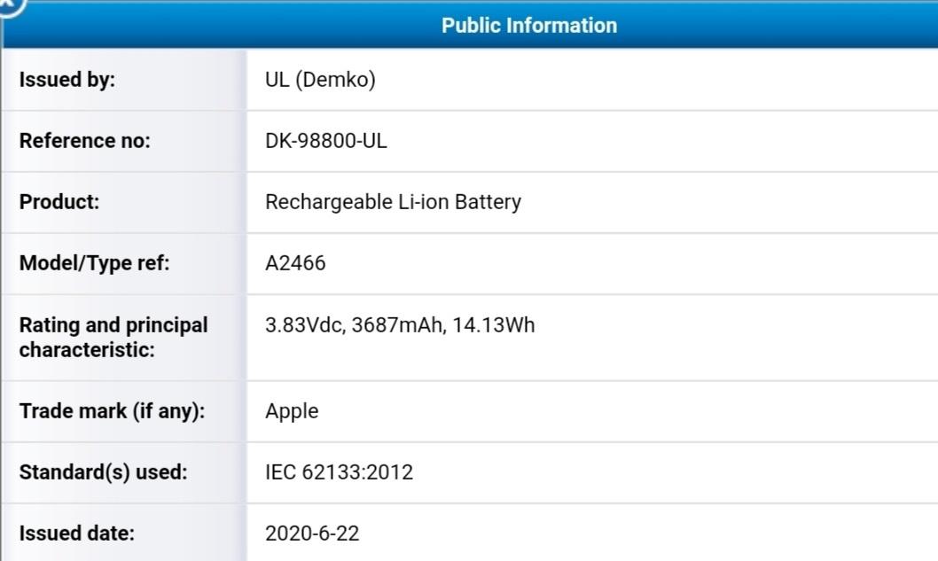 แบตเตอรี่ iPhone 12