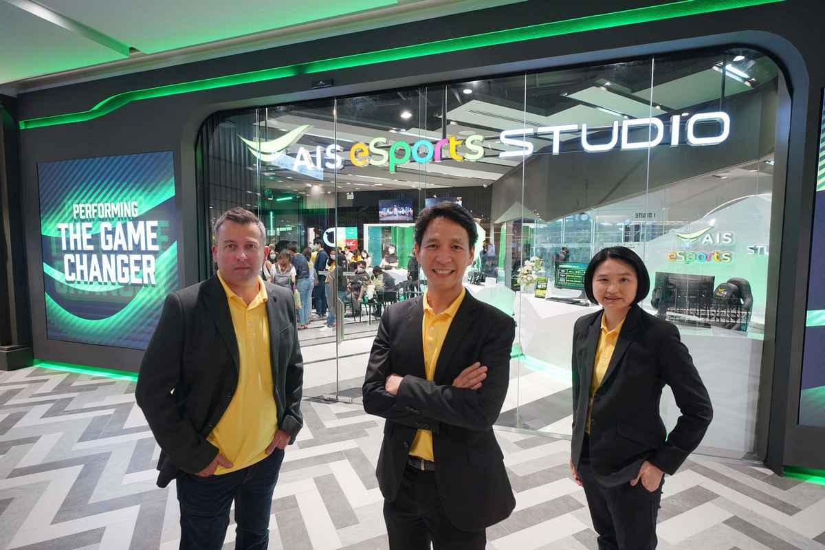 AIS eSports STUDIO