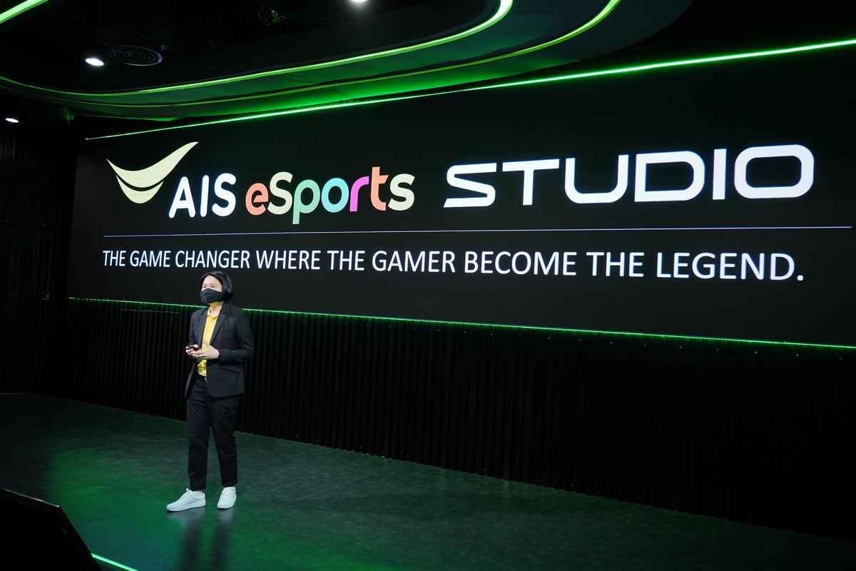 AIS eSports STUDIO 5 1200x800 1