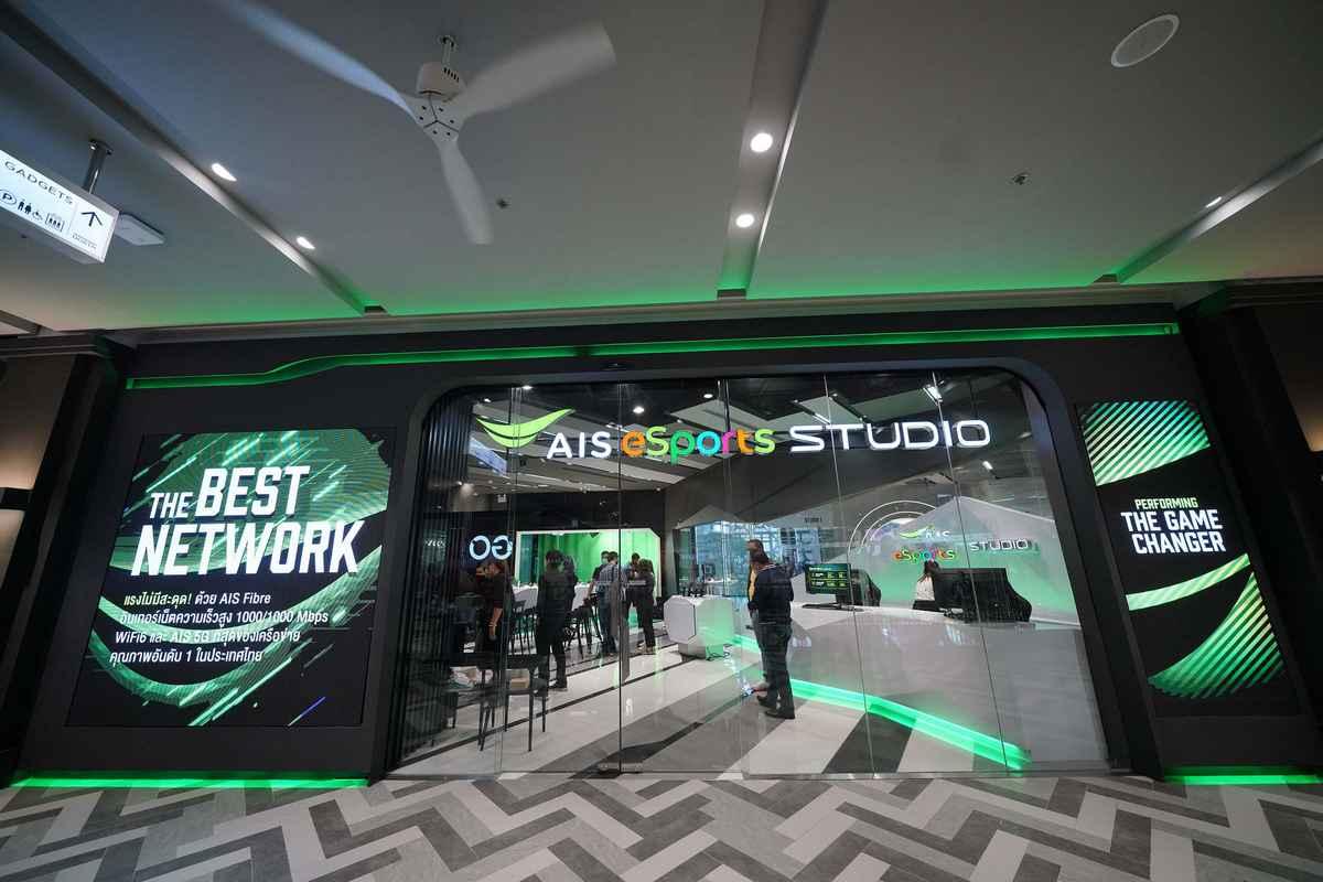 AIS eSports STUDIO 7