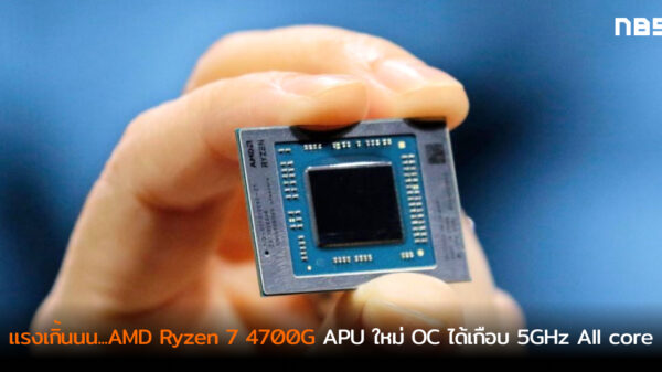 AMD Ryzen 7 4700G cov