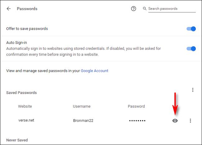 ลืม password