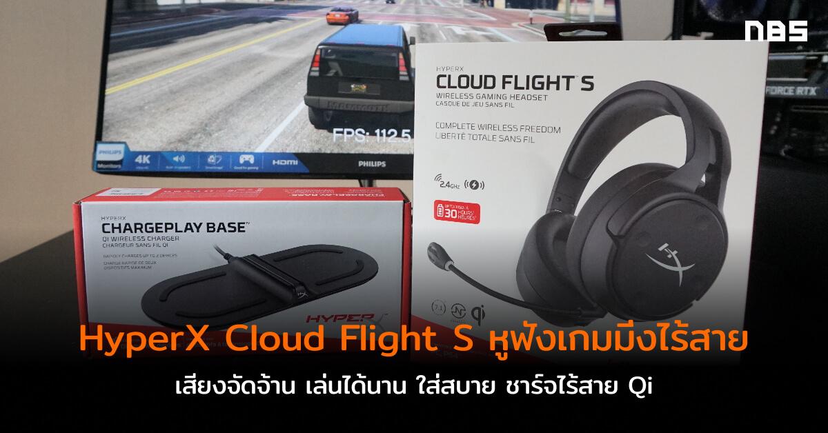 HyperX Cloud Flight S cov