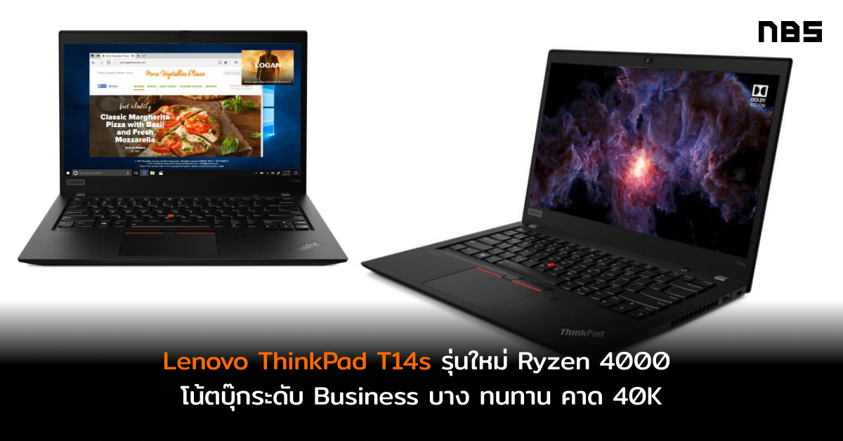 thinkpad T14s