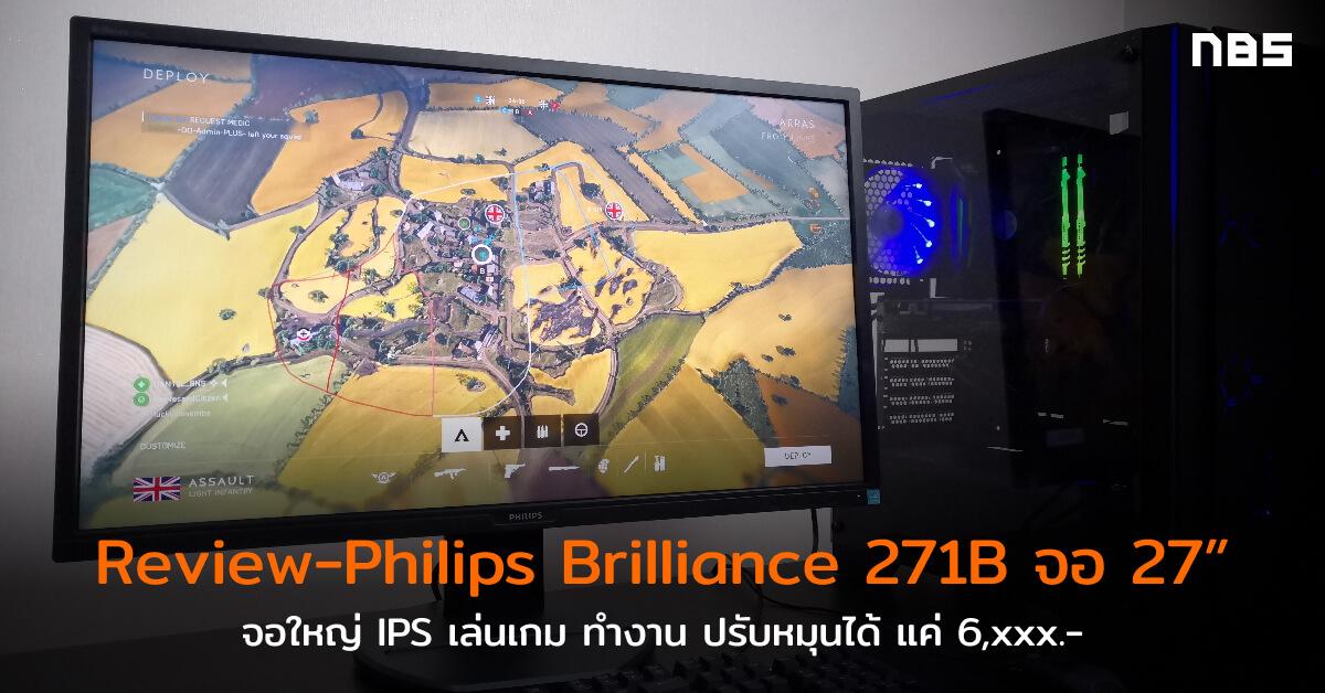 Philips 271B8QJEB cov1