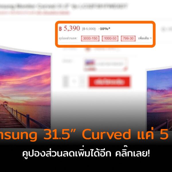 Samsung LC32F391FWEXDT cov